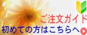 海外へ花を贈る