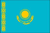 カザフスタンへ花
