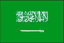 サウジアラビアへ花